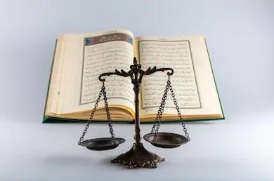 Justice in Islam(2)