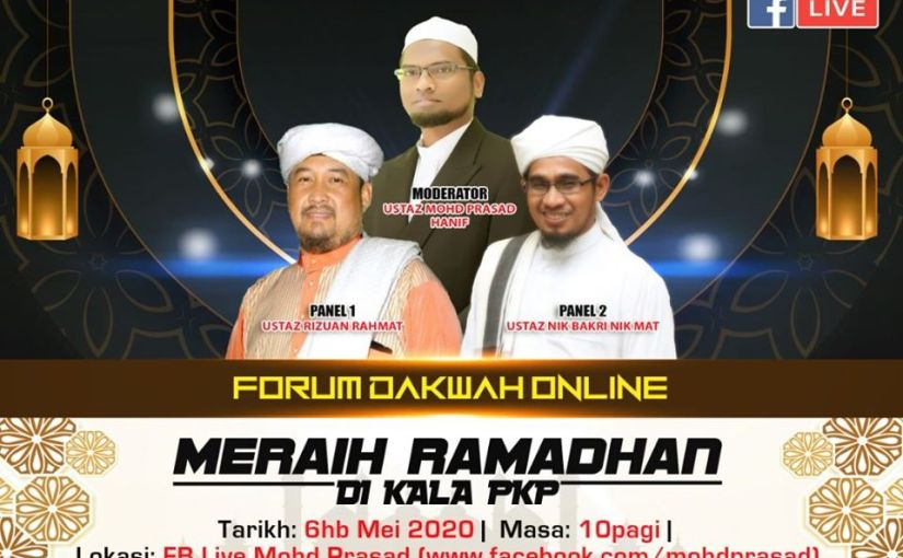Forum Dakwah Online: Meraih Ramadhan di kalaPKP